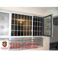 高档钢铝复合防盗窗