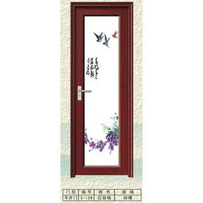 成都平开门3-159
