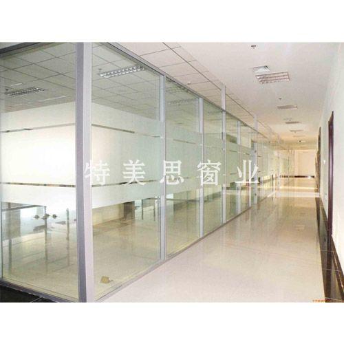 南京办公隔断-南京特美思窗业