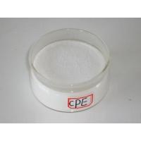 重庆氯化聚乙稀|氯化聚乙稀价格|重庆CPE【重庆鸿木化工公】