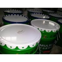 环保内墙乳胶漆|环保外墙乳胶漆|环保墙面漆