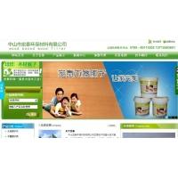 木材填缝剂|木器填缝剂|木地板填缝剂