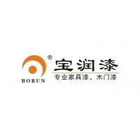 香港宝润家具漆   2015年面向全国空白市场招商