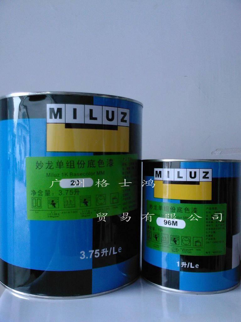 妙龙油漆 miluz 工业涂料 塑料油漆 - 国际牌油漆