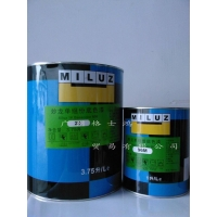妙龙油漆 MILUZ 工业涂料 塑料油漆