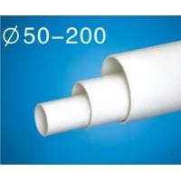 南宁联塑PVC-U环保排水管材批发价格