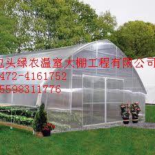 呼和浩特温室大棚绿农庭院温室