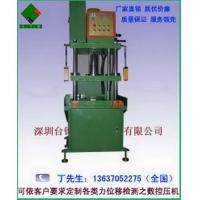 供应液压铆接机,中小型油压机
