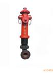室外消防栓