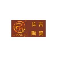 晋江市长丰陶瓷建材有限公司