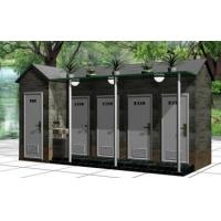 深圳东莞惠州泡沫环保厕所,打包厕所,节水厕所