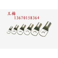 供应国产牌电缆铜接线端子,SC120-10窥口端子,铜鼻子生