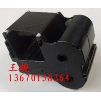 佳能PVC挂牌32*68厂家0.24 C-450P/C-46