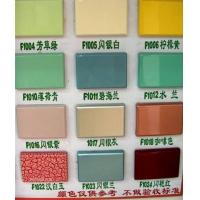 雅居橱柜—台面色板