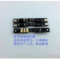 深圳移動電源線路板 東莞移動電源線路板