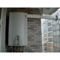 郑州八喜壁挂炉售后全市服务统一专线