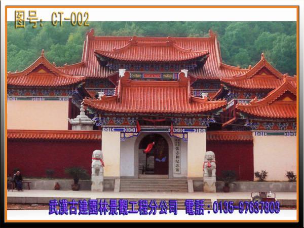 殿堂仿古建筑方案设计与施工