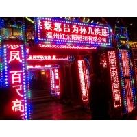 鑫锐光电特价供应  石狮七彩围边单元板生产批发