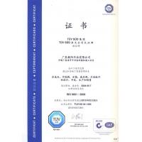 荣誉证书-2010-ISO认证证书(中文)