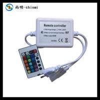 青海控制器 高压RGB灯带灯条遥控控制器 24键红外控制器