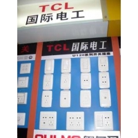 TCL开关