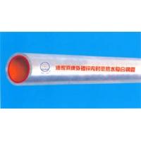 衬塑复合钢管