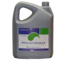 水泥砂浆专用防水剂(5kg)浓缩型