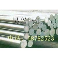 现货不锈钢管 不锈钢圆钢等不锈钢产品
