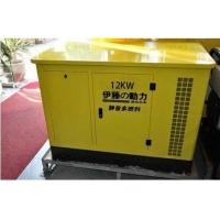 伊藤动力12千瓦汽油发电机 燃气发电机