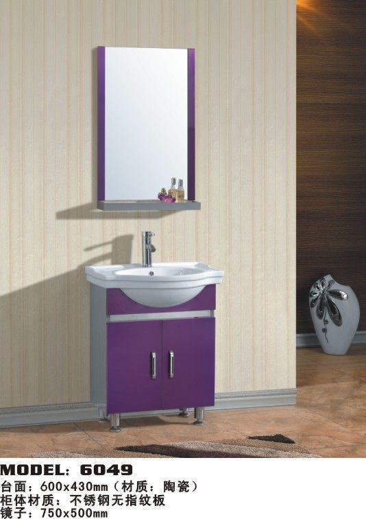 成都摩邦精品浴室柜