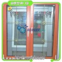 海螺塑钢门窗/北京海螺塑钢(厂家直销)
