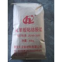 南京天亚新材料-HL苯板粘结胶浆