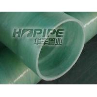 玻璃纤维增强塑料电缆保护管,玻璃钢管