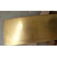 提供国标H62黄铜板,优质【C2800高精黄铜板】直销
