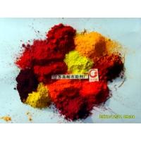 环保耐高温有机红颜料颜料红272颜料272号红