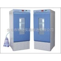 MJX-150\250智能霉菌培养箱