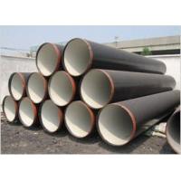 3PE防腐钢管价格,保温防腐钢管,防腐螺旋钢管厂,钢管防腐规