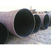 螺旋钢管|直缝钢管|无缝钢管|防腐钢管|保温钢管