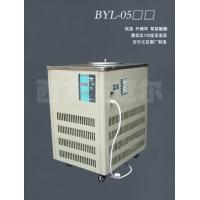 BYL-5L系列低溫冷卻循環泵