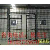 广州车间隔离网,广州仓库隔离网