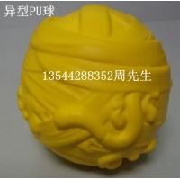 深圳直销PU橄榄球 PU促销礼品、PU自结皮、PU压力球、笑