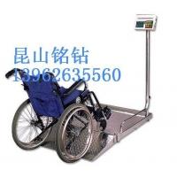 蘇州斜坡輪椅秤上海輪椅秤北京輪椅秤南京輪椅秤無錫輪椅秤