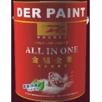 全球十大品牌涂料  德国汉高金钻全效墙面漆