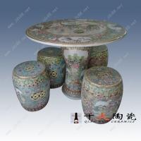 陶瓷桌凳 粉彩陶瓷桌凳  园林用品陶瓷桌凳