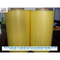 防锈膜/VCI防锈膜/气相防锈膜/气化性防锈膜/VCI防锈塑