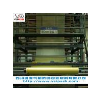 VCI气相防锈膜,防锈塑料膜,防锈包装膜,气化性防锈膜