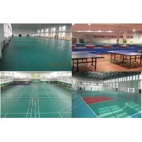 pvc运动地板各大室内体育运动场所的首选