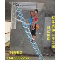 新达阁楼楼梯伸缩伸拉专用新型梯子整体楼梯