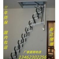 新达阁楼楼梯 伸缩伸拉收缩梯子 家用钢制隐形装饰楼梯