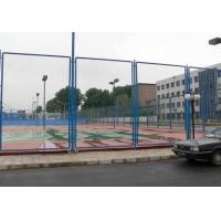 体育护栏网,围栏网,隔离栅,护栏网